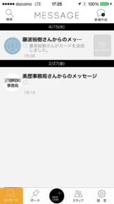 guide2_2_2