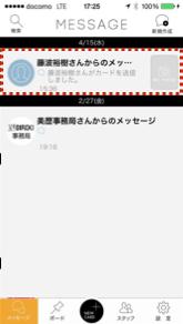 guide2_3_1