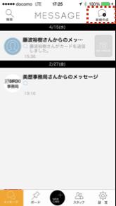 guide2_3_3