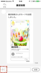 guide2_3_5