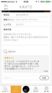 guide2_3_8