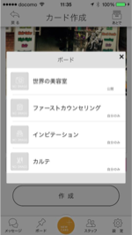 guide2_4_10