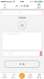 guide2_4_7