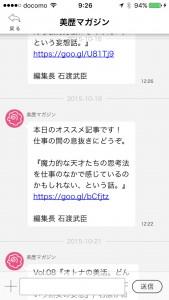 20151022_4