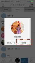 blog0706_10