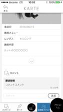 blog0706_13
