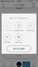 blog0706_6