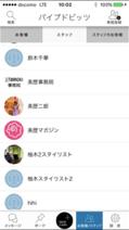 blog0706_9
