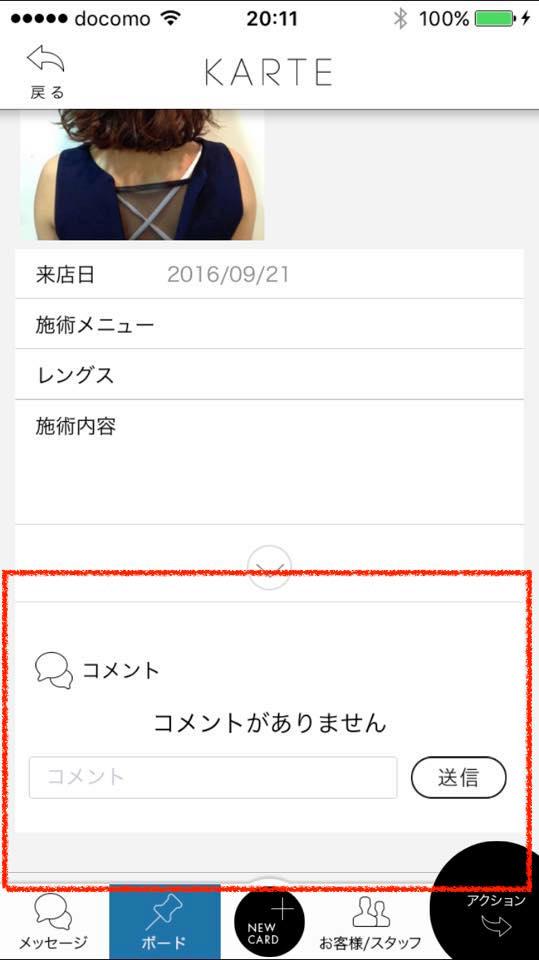 comment_0927