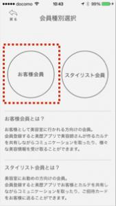 guide2_1_1