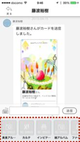 guide2_3_6