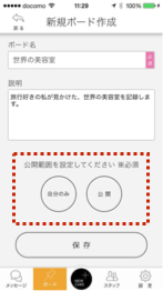 guide2_4_3