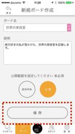 guide2_4_4
