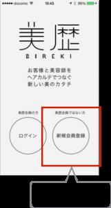 guide_02_01