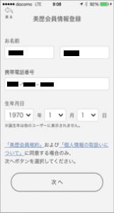 guide_02_03