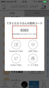 guide_07_02