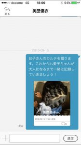 20160915_11